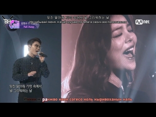 KARAOKE Kim Bum Soo & Ailee  Fall Away (рус. саб)