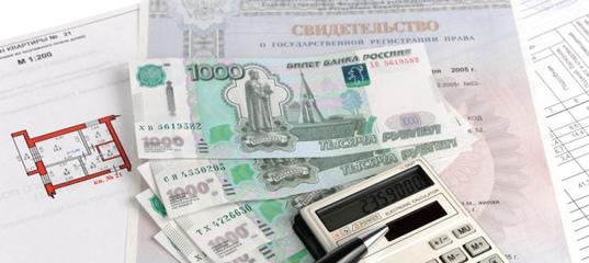 деньги в долг срочно под расписку у простых людей геленджик