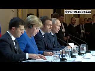 «Нормандский формат» — встреча без чудес. Европе Украина больше не интересна