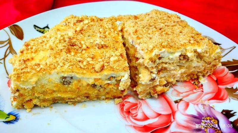 Тающее во рту лакомство покорит вкусом и нежностью Чудо торт без выпечки ВСЕГДА УДАЧНЫЙ