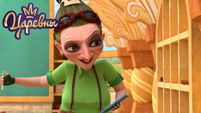 Царевны 👑 Баба Яга Лучшие серии Сборник мультфильмов для детей