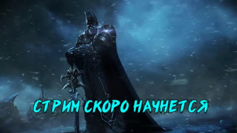 Русская страшилка