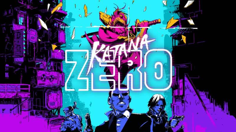 Katana ZERO Hard mode final boss. P - patience(Катана ноль сложный режим последний босс. Т - значит терпение)