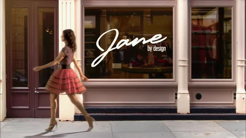 Jane by design в стиле Джейн