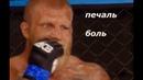 Казах порвал быка-наци из Украины в ринге! Бои без правил