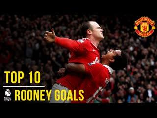 Wayne Rooneys Top 10 Premier League Goals. Manchester United