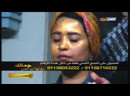 Misr Al Balad TV Stream 04-08-2019