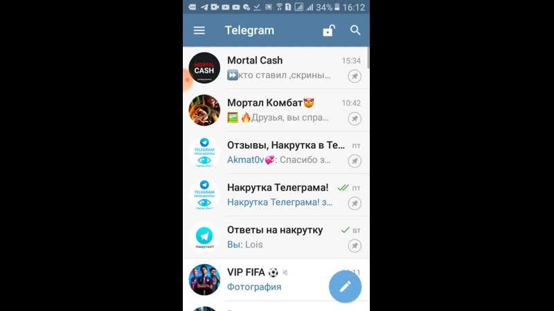 Топ 5 боты для Накрутки каналов Телеграм!.mp4