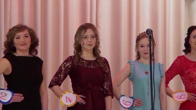 Конкурс Мисс п Сернур 2019