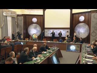 Путин проводит собрание Русского географического общества