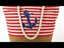 ТОП 5 крутых пляжных сумок из AliExpress