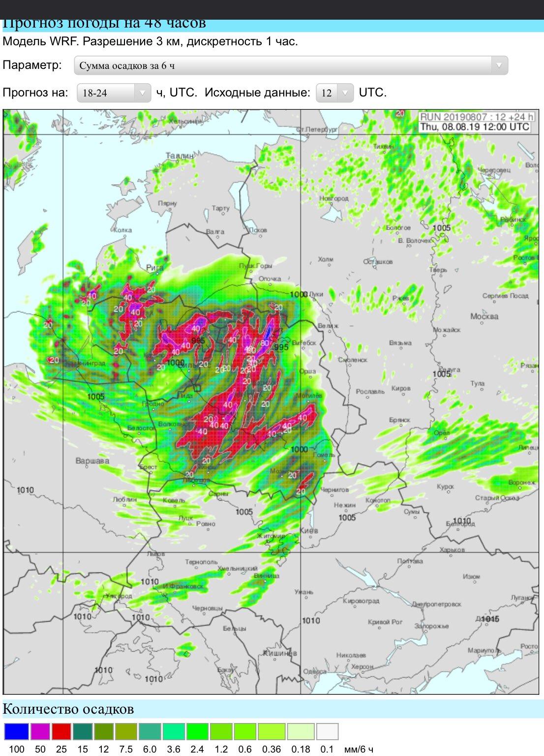Смотрите, как выглядит циклон Xaver, которым нас пугают