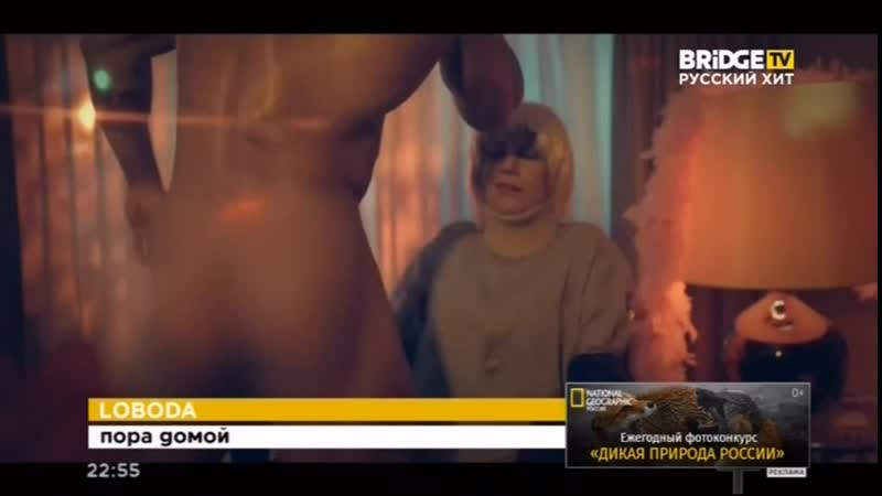 конец MUSIC ROLL, заставки, реклама и начало Retro Dance на BRIDGE TV Русский хит (9.08.2019)