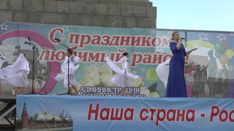 Лауреат 1 степени районного фестиваля Пойте, гордитесь и помните! Гальченко Анастасия Геннадиевна