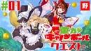 01【東方二次創作】Android「東方キャノンボール」/Touhou Cannonball【プレイ動画】