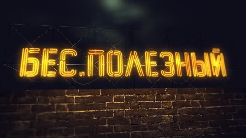 BesPoleznyi L A Noire Inspired Intro