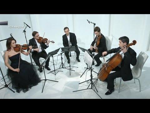 Kyiv Mozart Orchestra грають твори... Моцарта | ЧАС КЛАСИКИ