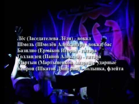 15 19 Shmely Faith love Live ШМели Вера и любовь Live