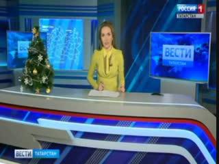 В Зеленодольском районе завершилась зимняя смена фестиваля «Созвездие — Йолдызлык»