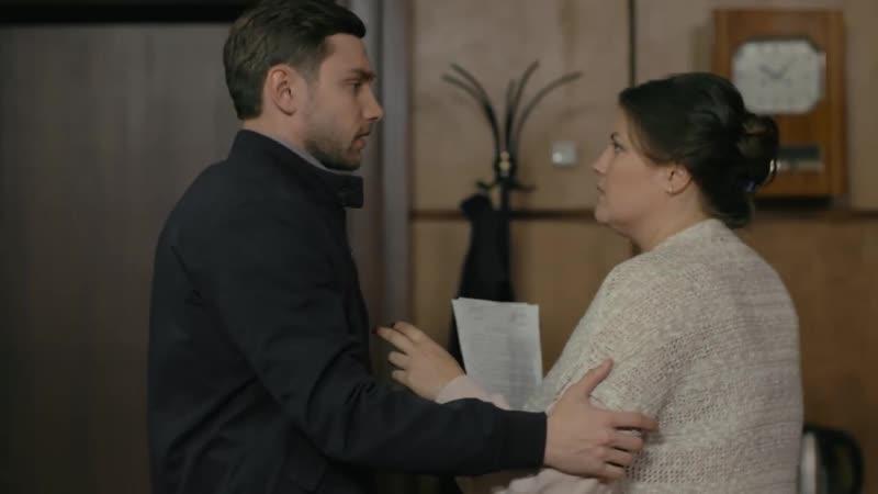 Маменькин сынок (2019) 4 серия - смотреть онлайн ruserial.tv