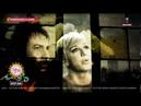 ¡Beto Cuevas y Ana Torroja cantan nueva versión de 'Fuera de mí' Sale el Sol