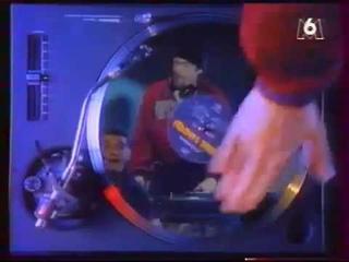 Dee Nasty - A Nos Amis (feat. Les Princes Du Swing) [1994]