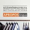 Apropos lingua- финское бюро переводов