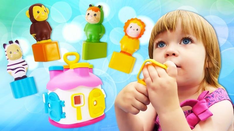 Bebek videoları. Bianka ile hayvanlar için oyuncak ev. Güzel oyuncaklar.