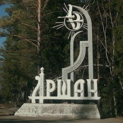 Александр Елизарьев, Красноярск