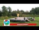 Фестиваль Музыкальная сказка в Родовом поселении Красная поляна - басня