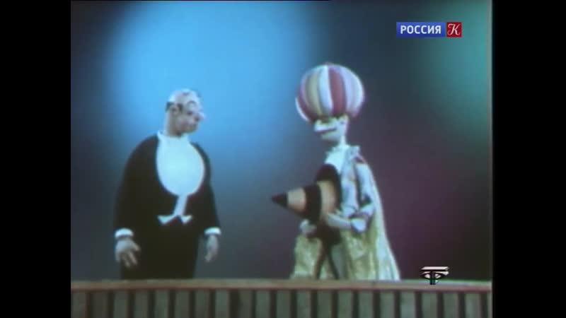 Neobyknovennyj_koncert_1972