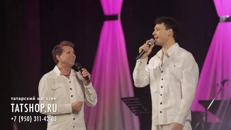«Бер Аваз» дуэты «Авылым таңнары» Ярамир Низамутдинов и Фердинант Салахов