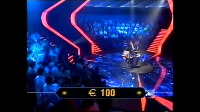 Chi vuol essere milionario Италия 2002 фрагмент 1