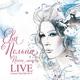 Ева Польна - Я тебя тоже нет (Je t'aime) (Live)