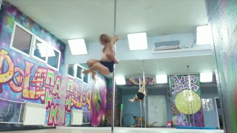 Pole acrobatic/Pole PANK Dance studio/Pole dance Омск