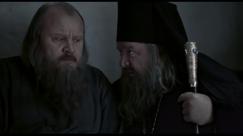 Монах и бес. Диалог епископа-беса и настоятеля. Куманда. Канонизируют через полторы тысячи лет
