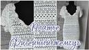 AlinaVjazet МК Платье Филейный жемчуг крючком Часть 6