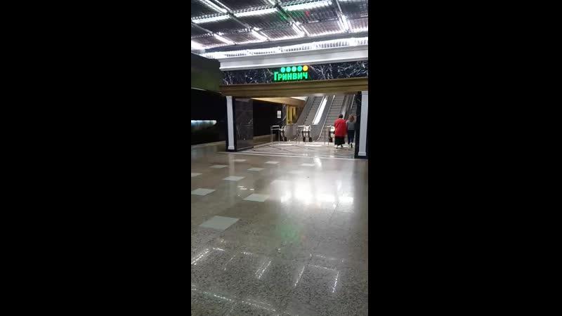 Станция метро Геологическая