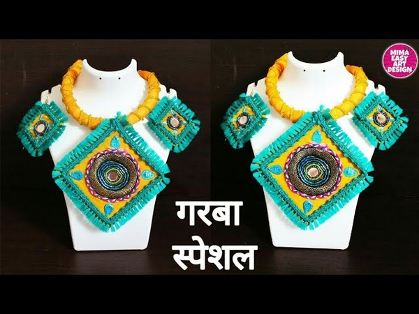 Wow Genius DIY Necklace How to make Navratri Jewellery Ornaments Garba Special Jewellery