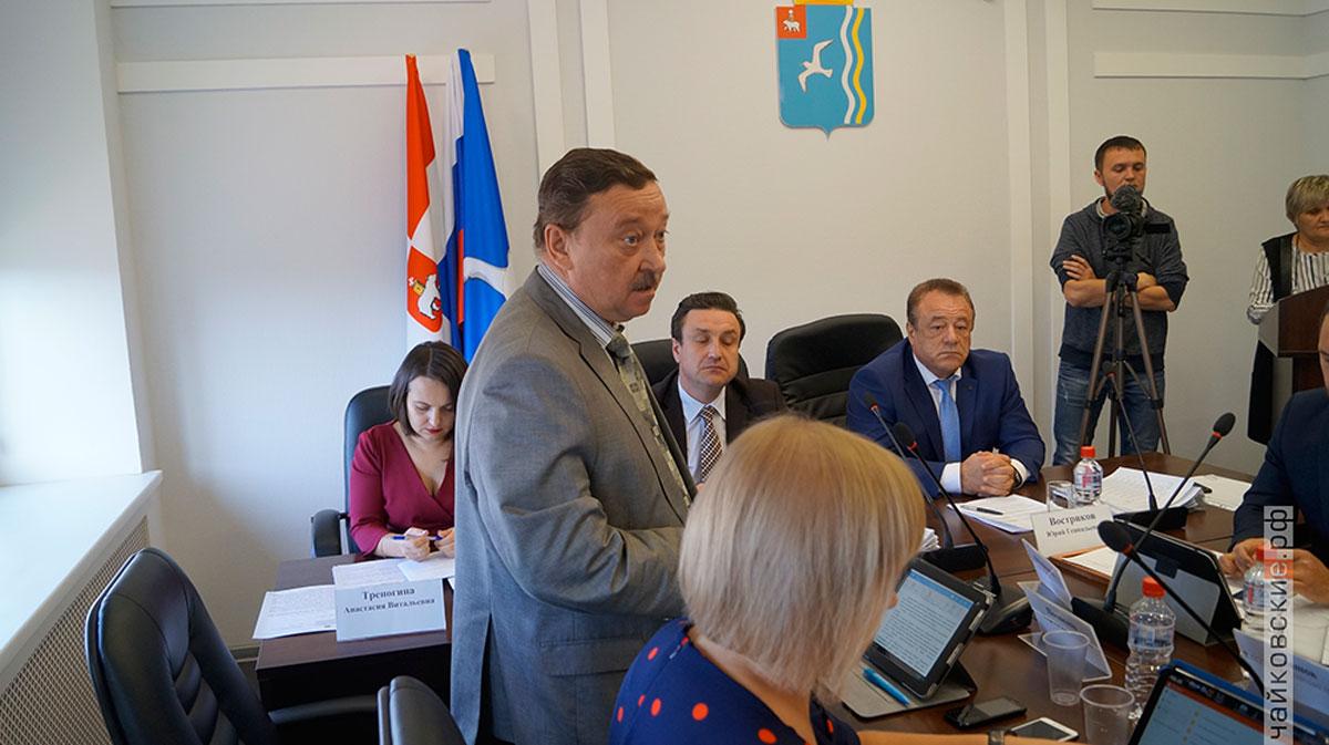 Заседание думы депутат Поспелов С.Н., Чайковский, 2019 год