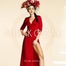 Обложка Мій козак - Polina Krupchak