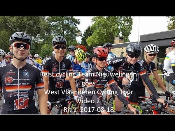 West Vlaanderen Cycling Tour HCT2 2017-08-18 Wielsbeke Rit 1