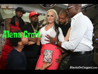 Alena Croft  Interracial  BlacksOnCougars  DogFart  HD 720