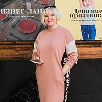 Екатерина Рублева