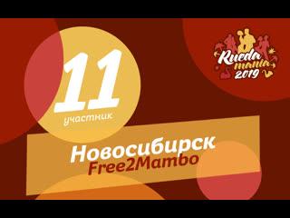 Free2mambo — rueda de casino