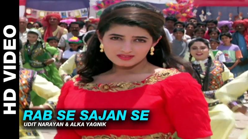 Rab Se Sajan Se Jaan Udit Narayan Alka Yagnik Ajay Devgn Amrish Puri Twinkle Khanna