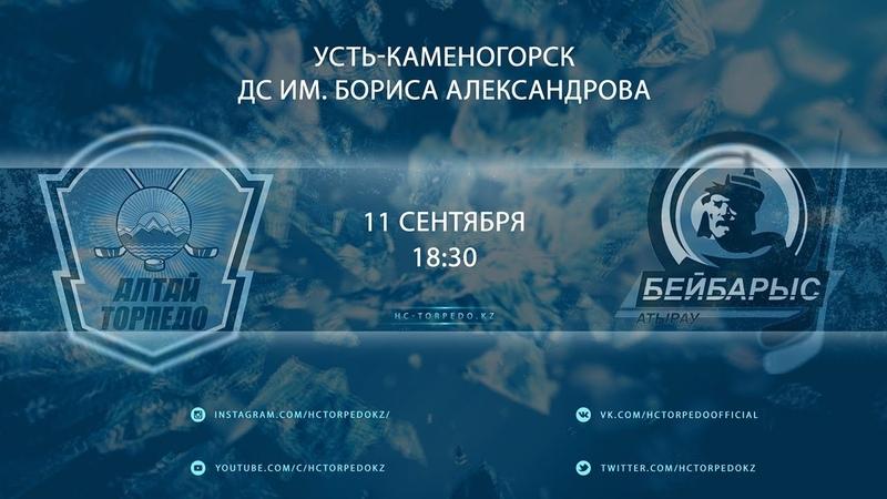 11 09 2018 Алтай Торпедо Бейбарыс 1 0