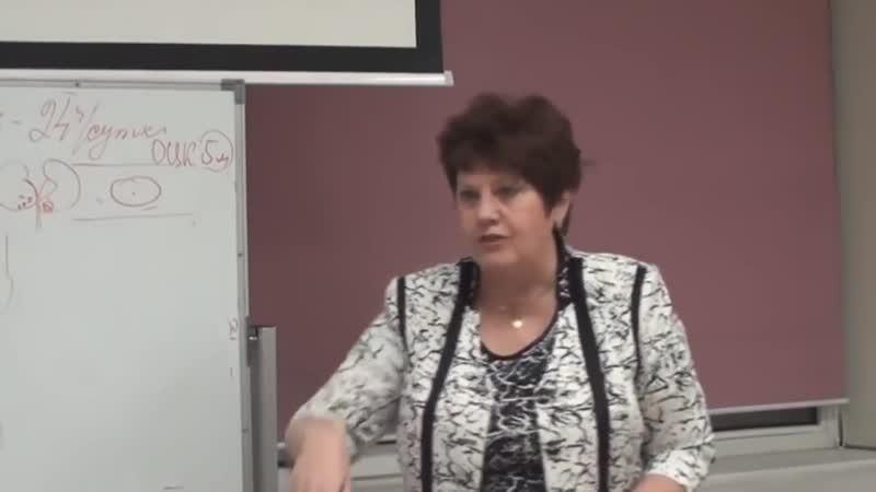 Ольга Подхомутникова Технология Coral Detox комплексная детоксикация организма