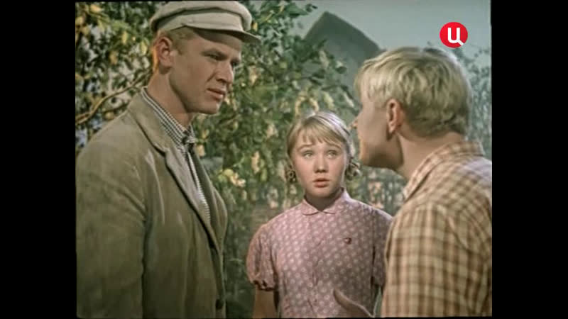 Наш общий друг 1961 СССР драма
