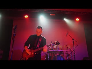 Black lace club – self control (live)